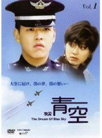 【中古】青空 The Dream of Blue Sky 全8巻セット s1617/RENT-529-536【中古DVDレンタル専用】