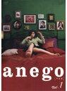 【中古】anego アネゴ 全4巻セットs7793/VPBX-17515-17518【中古DVDレンタル専用】