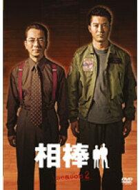 【中古】相棒 season 2 全11巻セット s12461/SDR-F1452-1453【中古DVDレンタル専用】