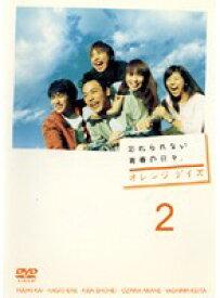 【中古】▼オレンジデイズ 第2巻 b8097/ZMBH-1967R【中古DVDレンタル専用】
