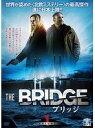 【中古】THE BRIDGE ブリッジ 全5巻セット s11141/ALBD-7830-7834【中古DVDレンタル専用】