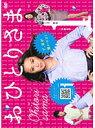 【中古】●おひとりさま 全5巻セット s13715/TCED-0749-0753【中古DVDレンタル専用】