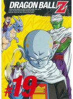 【中古】DRAGON BALL Z #19 b13214/PCBC-70799【中古DVDレンタル専用】