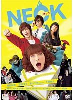 【中古】NECK ネック b7347/PCBE-73780【中古DVDレンタル専用】