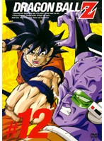【中古】▼DRAGON BALL Z #12 b14258/PCBC-70792【中古DVDレンタル専用】