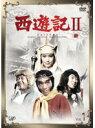【中古】西遊記2(1979) 全7巻セット s14239/VPBX-17868-17874【中古DVDレンタル専用】