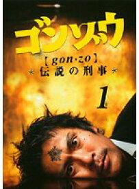 【中古】●ゴンゾウ 伝説の刑事 全5巻セット s13722/GNBR-8264-8268【中古DVDレンタル専用】