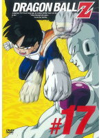 【中古】DRAGON BALL Z #17 b14262/PCBC-70797【中古DVDレンタル専用】