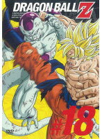【中古】DRAGON BALL Z #18 b14263/PCBC-70798【中古DVDレンタル専用】