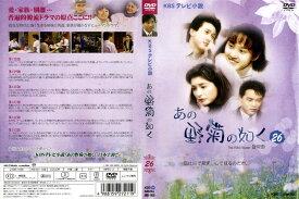 【中古】あの野菊の如く 26 b10657/JVDE-1026【中古DVDレンタル専用】