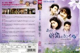 【中古】あの野菊の如く 27 b10658/JVDE-1027【中古DVDレンタル専用】