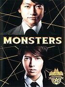 【中古】MONSTERS 全5巻セット s9189/TCED-1706-1710【中古DVDレンタル専用】