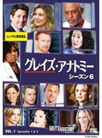 【中古】グレイズ・アナトミー シーズン6 全12巻セット s11254/VWDP-2134-56【中古DVDレンタル専用】