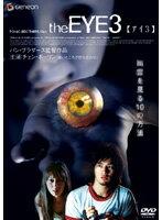 【中古】the EYE3【アイ3】 b17667/GNBR-1481【中古DVDレンタル専用】