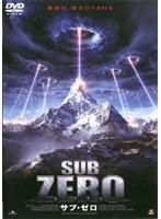【中古】サブ・ゼロ b17654/PWAD-0892R【中古DVDレンタル専用】