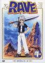 【中古】RAVE  全17巻セット s12738/KIBA-10713-10826【中古DVDレンタル専用】