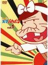 【中古】レレレの天才バカボン 全6巻セット s13495/BBBA-6201-6206【中古DVDレンタル専用】