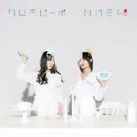 【新品】ワロタピーポー(劇場盤)/NMB48/YRCS-90145【新品CDS】