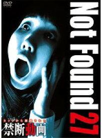 【中古】Not Found 27-ネットから削除された禁断動画- b23125/AMAD-661【中古DVDレンタル専用】