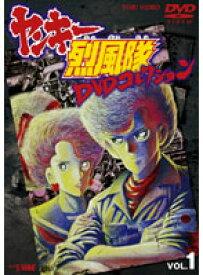 【中古】ヤンキー烈風隊 DVDコレクション 全3巻セット s16017/DRTD-06798-800【中古DVDレンタル専用】