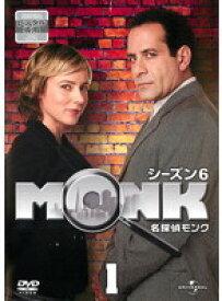 【中古】名探偵MONK シーズン6 全8巻セット s12543/GNBR-3165-3172P【レンタル専用DVD】