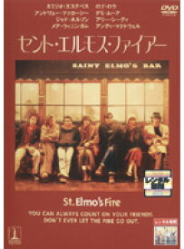 【中古】セント・エルモス・ファイアー b21966/RDD-10756【中古DVDレンタル専用】
