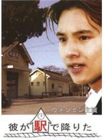 【中古】彼が駅で降りた b17698/RENT-513【中古DVDレンタル専用】