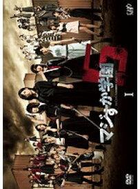 【中古】●マジすか学園5 全4巻セット s17509【レンタル専用DVD】