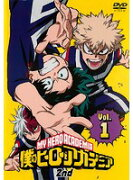 【中古】僕のヒーローアカデミア2nd全8巻セットs15073【レンタル専用DVD】