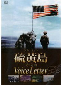 【中古】硫黄島からのVoice Letter b25504【レンタル専用DVD】
