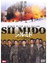 【中古】シルミド/SILMIDO b25452【レンタル専用DVD】