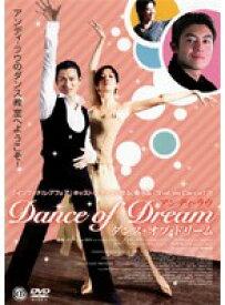【中古】ダンス・オブ・ドリーム b25167【レンタル専用DVD】