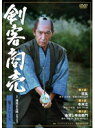 【中古】剣客商売 第3シリーズ 2 b25142【レンタル専用DVD】