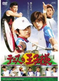 【中古】実写映画 テニスの王子様 b25019【レンタル専用DVD】
