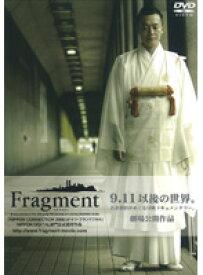 【中古】Fragment フラグメント b25422【レンタル専用DVD】
