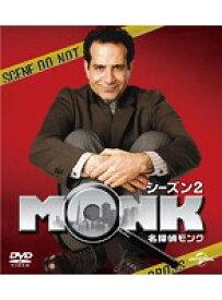 【中古】名探偵モンク シーズン2 全8巻セット s6913/GNBR-2829-2836【レンタル専用DVD】