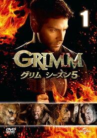 【中古】GRIMM/グリム シーズン5 全11巻セット s16355【レンタル専用DVD】