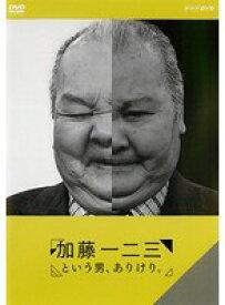【中古】加藤一二三という男、ありけり。 b25502【レンタル専用DVD】