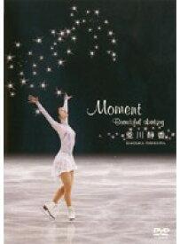 【中古】Moment Beautiful skating/荒川静香 b25518【レンタル専用DVD】