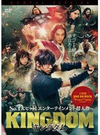 【中古】◎キングダム【レンタル専用DVD】