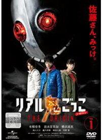 【中古】●リアル鬼ごっこ THE ORIGIN 全6巻セット s16986【レンタル専用DVD】