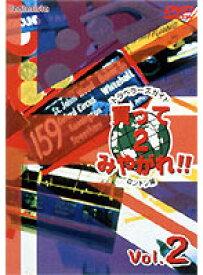 【中古】ロンドン A to Z 2 b27859【中古DVD】