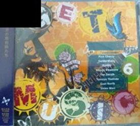 【中古】GET MUSIC VI / V.A. c1069【中古CD】