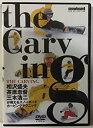 【中古】THE CARVING相沢、茶原、三木 b27840 【中古DVD】