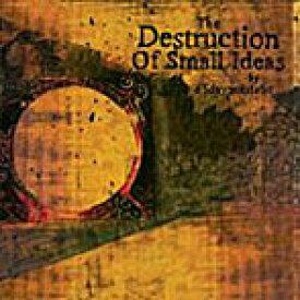 【中古】The Destruction Of Small Ideas / 65デイズオブスタティック c1407【レンタル落ちCD】