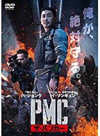 【中古】◎PMC ザ・バンカー【レンタル専用DVD】