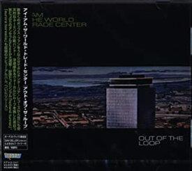 【中古】OUT OF THE LOOP / アイ・アム・ザ・ワールド・トレード・センター c4386【中古CD】