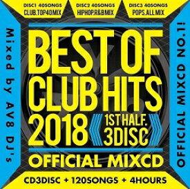 【中古】Best Of Club Hits 2018 -1st Half- Official MixCD c7138【レンタル落ちCD】