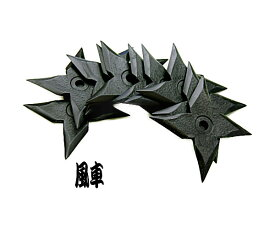 手裏剣(樹脂) 5枚セット