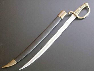DENIX(denikkusu)burikettokatorasu(4127)